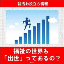 インスタ投稿02